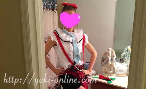 suishou yuki taobao order 1-47