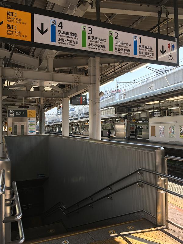Japan Trip 2018 Day 5: Shinkansen from Tokyo to Fukuoka