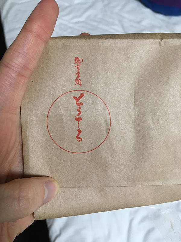 image of a bag with the sweets shop logo on it saying Tohteru