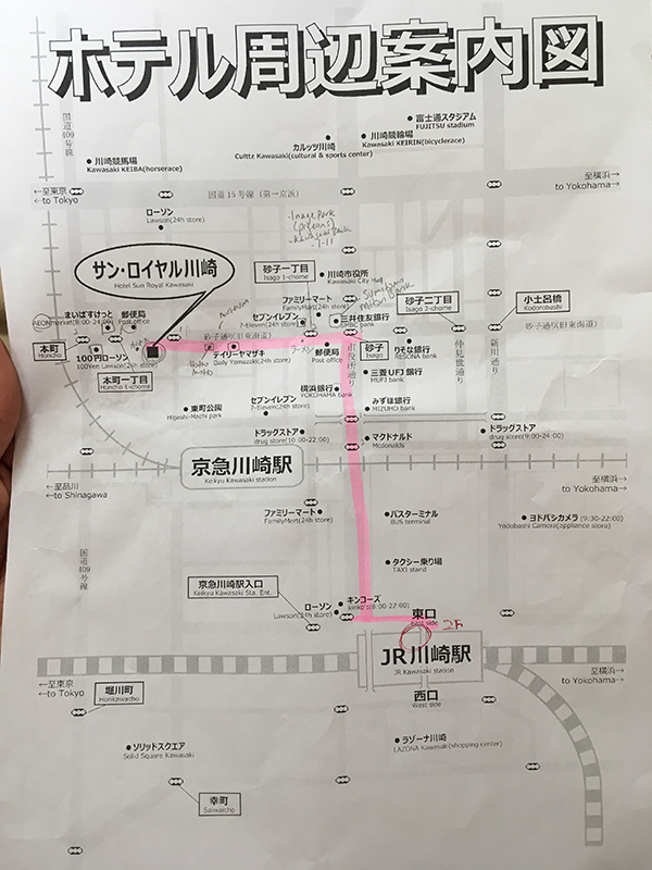 image of a map of the area around Sun Royal Hotel Kawasaki, Japan