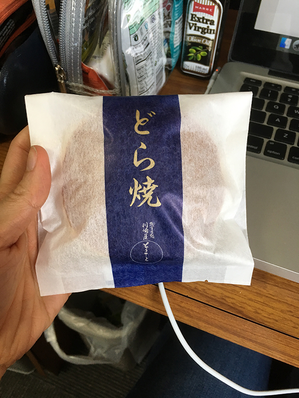 image of a dorayaki in pretty packaging
