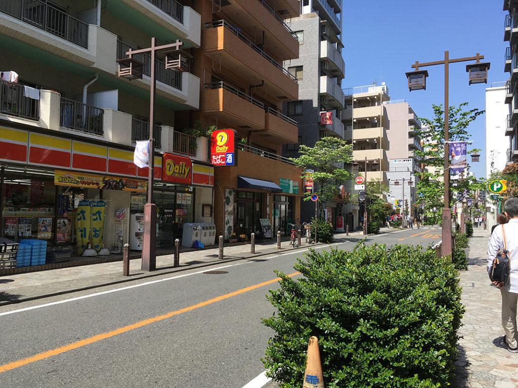 image of the Daily Yamazaki in Kawasaki