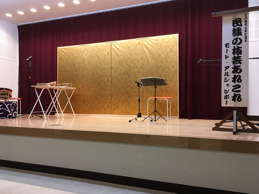 image of the performance stage at Tokaido Kawasaki Shuku Koryukan