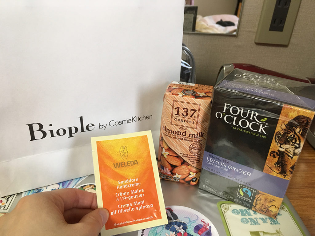 image of what I bought at Biople by CosmeKitchen